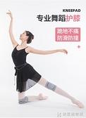 護膝系列 跳舞專用舞蹈護膝女訓練薄款女士瑜伽跑步運動關節跪地練功服 快意購物網