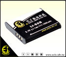 Olympus SP800 TG810 TG860 TR35 XZ1 XZ10 XZ-10 u8010 u9000 u6000 u6010 u6020 LI-50B 電池 LI50B