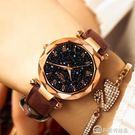 星空女士時尚網紅新款韓版時尚中學生夜光防水大氣質抖音手錶 麻吉好貨