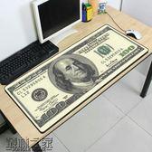 超大號電腦滑鼠墊桌墊個性創意用品美元加厚學習寫字書桌面墊鎖邊【叢林之家】