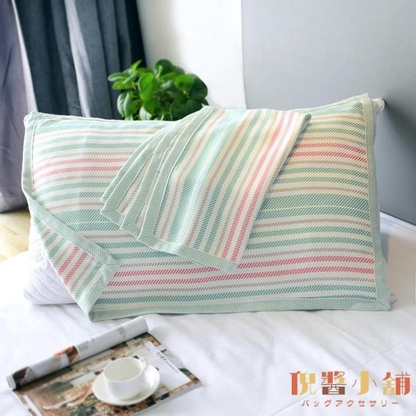 竹纖維枕巾蓋巾一對裝涼爽冰絲防螨抗菌防滑不脫落枕頭巾【倪醬小舖】
