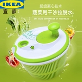手動脫水機家用多功能蔬菜甩干機脫水器沙拉脫水機洗菜神器廚房大號手動懶人LX 宜室家居