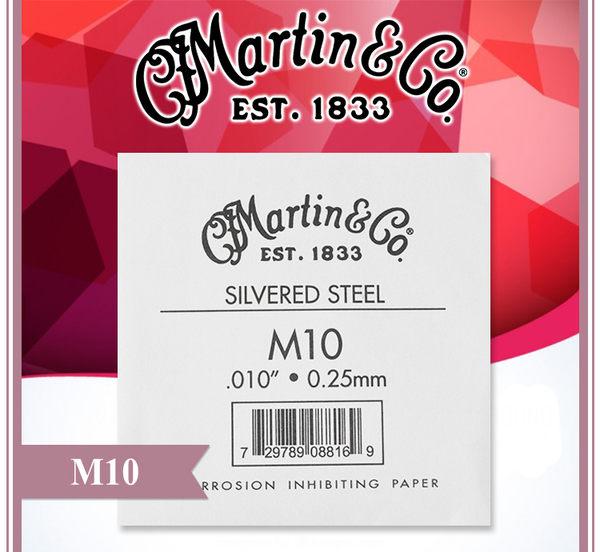 【小麥老師樂器館】►現貨►原廠公司貨 Martin 馬丁 民謠吉他弦 M10【T】吉他弦 第一弦 E弦