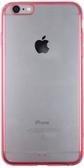[富廉網] A-Boutik iPhone 6s 4.7吋超薄抗震防刮保護殼/ 透粉