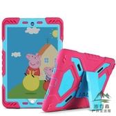 蘋果iPad保護套平板電腦硅膠防摔全包兒童【步行者戶外生活館】