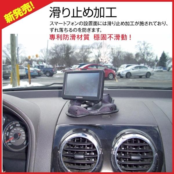 衛星導航座沙包支架佳明車用防滑固定座garmin DriveSmart 65 55 51 61 Drive 52 42