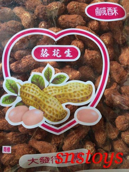 sns 古早味  懷舊零食 花生 落花生 鹹酥落花生 550公克