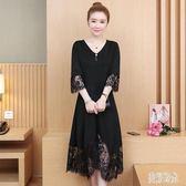 大尺碼短袖洋裝夏季新款加大碼女裝胖MM短袖時尚2019韓版氣質連身裙BP89 『美好時光』