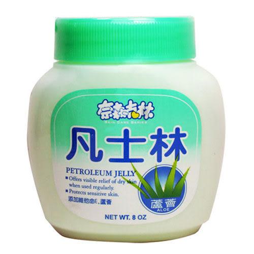 奈森克林 凡士林 蘆薈 8oz/罐 保濕 護唇 護膚