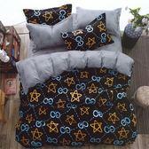舒柔綿 超質感 台灣製 《蒂斯芬》 雙人薄床包薄被套4件組