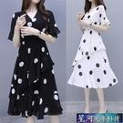 大碼洋裝 本商品清倉處理連身裙胖mm氣質瘦肚子減齡波點大碼a字 星河光年