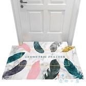 浴室吸水防滑腳墊子進門地墊地毯客廳門廳門墊【奇趣小屋】