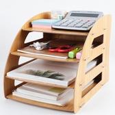 桌上簡易書架辦公多層檔欄木質收納架抽屜式檔框檔盤辦公資料架學生書立架ATF 美好生活