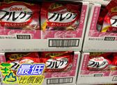 [特價現貨供應] C216971 CALBEE FRUIT GRANOLA卡樂比富果樂水果早餐麥片1公斤