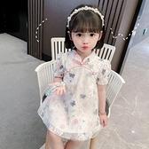 女童旗袍夏季中國風兒童禮服小女孩公主裙夏網紅洋氣女寶寶洋裝8 幸福第一站