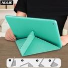 iPad2018保護套mini4/air3/1/2殼Pro9.7寸apid5外套6輕薄7硅膠10.2蘋果10.5平板8五代a1822/1893/2270/2020