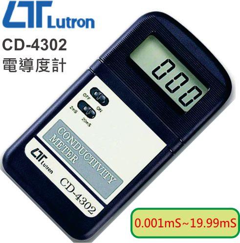 路昌Lutron CD-4302迷你CD電導度計