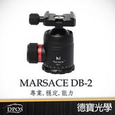 Marsace 馬小路 DB-2 大球體 進階水平全景專業阻尼雲台 總代理公司貨 負重25Kg 風景季