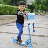 兒童滑板車三輪閃光可折疊升降滑滑車寶寶踏板車【米蘭街頭】igo