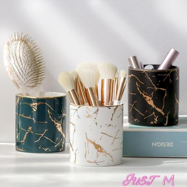 化妝刷桶收納筒美妝刷盒梳子眉筆筒口紅眼影刷化妝品收納杯ins風 JUST M