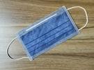 箱購送4D一盒~淨新雙鋼印醫用平面三層口罩@成人-彩色多款@ 一箱50盒特價再送魚型口罩一盒25片