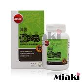 葡萄王 御級樟芝王 (多醣體14%) 90粒/瓶 *Miaki*