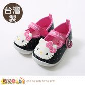 女寶寶鞋 台灣製Hello kitty正版女童公主鞋 魔法Baby