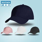 棒球帽 帽子男鴨舌帽棒球帽遮陽女春夏運動高爾夫戶外防曬潮 4色