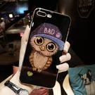 食尚玩家 K0020手機殼閃粉6s掛繩iPhone7硅膠套6plus女款8plus卡通可愛X