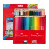 彩色鉛筆輝柏嘉48色水溶性彩鉛60/72色繪畫水彩色鉛筆輝柏嘉彩鉛