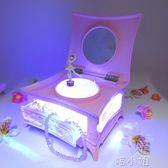 音樂盒八音盒女生跳舞兒童發光旋轉芭蕾舞送女友畢業生日創意禮物 igo 喵小姐
