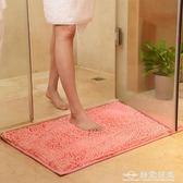 地墊衛浴門口地墊地毯浴室臥室客廳衛生間門廳進門吸水防滑墊腳墊門墊  NMS 台北日光
