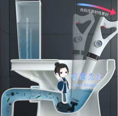 馬桶疏通器 通馬桶疏通器下水道神器家用廁所堵塞水管廚房管道高壓氣一炮通泡T