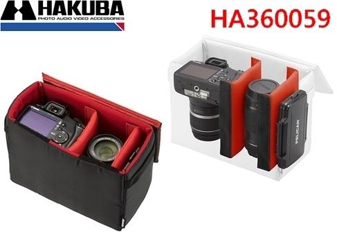 【聖影數位】HAKUBA INNER soft box02 Black300 內袋 HA360059 澄翰公司貨