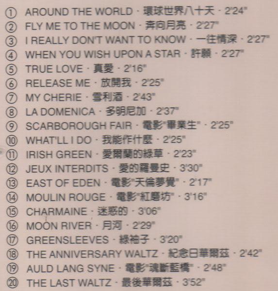 國際標準舞曲 12  華爾茲  CD (音樂影片購)