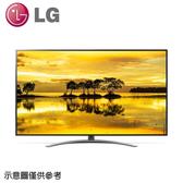 【LG樂金】65吋 一奈米4K物聯網電視 65SM9000PWA