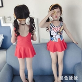 兒童泳衣女童連體公主裙式防曬褲小中大童女孩時尚溫泉游泳衣 aj10861『黑色妹妹』