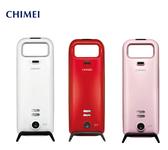 【CHIMEI 奇美】三合一多功能翻轉鬆餅機 HP-07AT0B ( 簡約白/聖誕紅/櫻花粉)