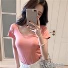 低胸T恤夏新款小心機Chic純色低胸圓領修身顯瘦短袖T恤女上衣打底衫 快速出貨