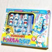 哆啦A夢與時光機 DORAEMON 一起玩疊疊樂 夾夾樂 日本帶回 正版 益智