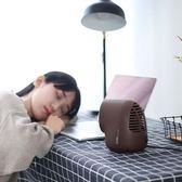 取暖器 呆呆暖風機取暖器送女朋友家用宿舍節能辦公桌面迷你電暖氣小太陽【潮男街】