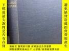 二手書博民逛書店BISHOP罕見AND FRIEND 宗教類 插圖版Y411026 HICKS B