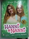 【書寶二手書T2/原文小說_A7R】Hanni und Nanni sind immer dagegen