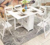 降價兩天-折疊餐桌現代簡約小戶型多功能長方形可折疊伸縮家用實木餐桌xw
