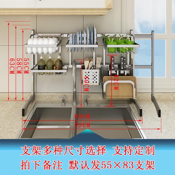 廚房304不鏽鋼水槽瀝水置物架果蔬籃碗碟架碗筷水池收納摺疊掛籃─預購CH3591