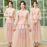 禮服女 伊莎貝爾伴娘禮服2021新款女中式中風創意復古姐妹團裙遮肉春【快速出貨八折下殺】