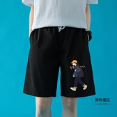 運動短褲女夏季薄款顯瘦百搭五分褲寬鬆直筒休閒中褲子【聚物優品】