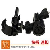 Plus M777 U型固定座金剛王聯詠後視鏡支架機車行車記錄器車架摩托車行車記錄器快拆環狀固定底座