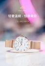 2019年新款手錶女學生ins風女士韓版時尚簡約氣質機械錶防水女錶 黛尼時尚精品