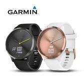 【金鶴健康生活百貨】Garmin vivomove HR 心律智慧錶 健身手環 心律錶 公司貨保固一年